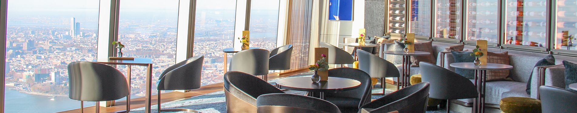 Hudson Yards EDGE: Restaurant and Visitor Experience