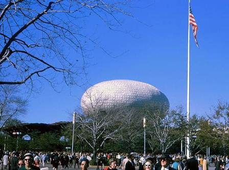 IBM Corporation pavilion